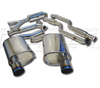 Megan Racing Cat-Back Exhaust System OE-RS: